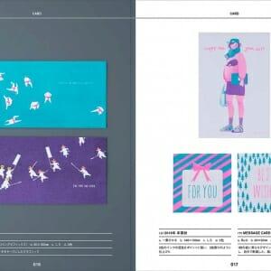 レトロ印刷コレクション (1)