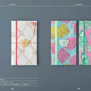 レトロ印刷コレクション (4)