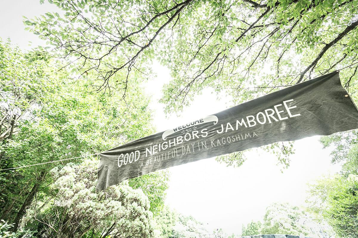 テーマは「みんなでつくる真夏の文化祭」、GOOD NEIGHBORS JAMBOREE 2019