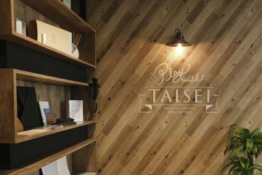 【求人情報】創業100周年。様々な業界の企業と直接取引するTAISEI株式会社が、デザイナーを募集