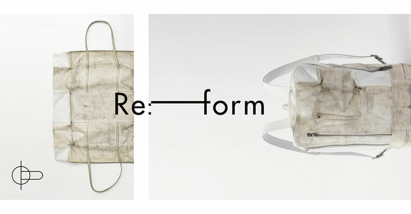 Re: form