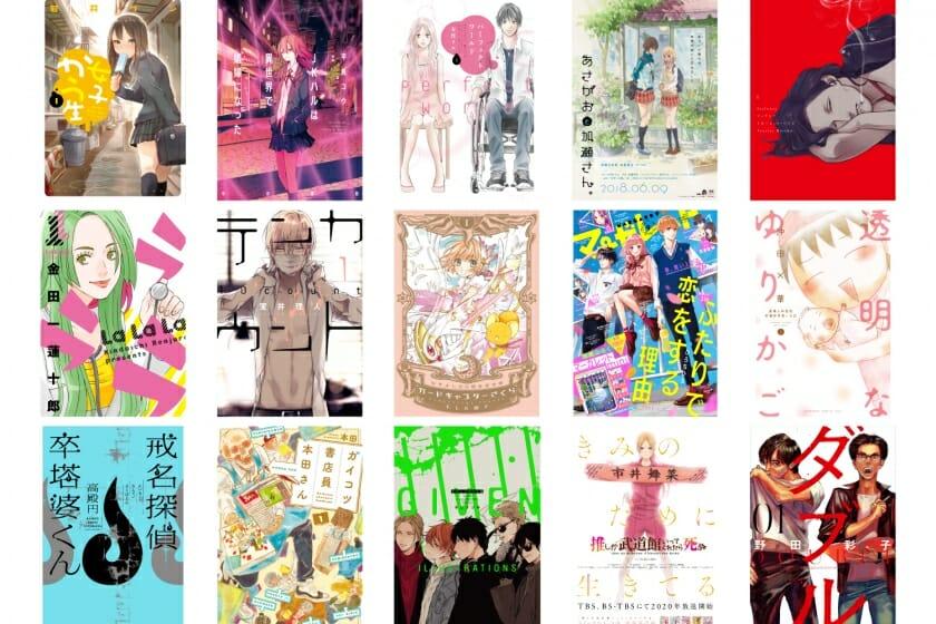 【求人情報】漫画や小説のデザインを手がける合同会社アルコインクが、グラフィック・エディトリアルデザイナーを募集