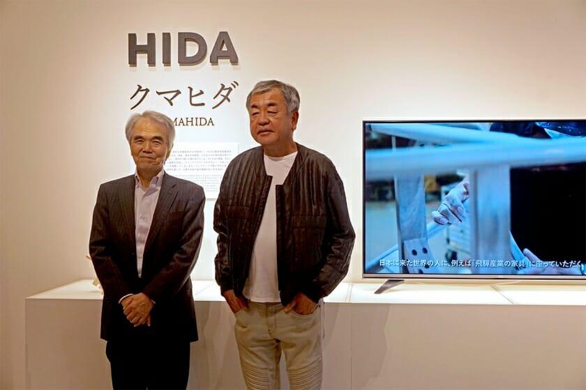 隈研吾が登壇、「クマヒダ KUMAHIDA」発売記念の特別対談イベントが開催