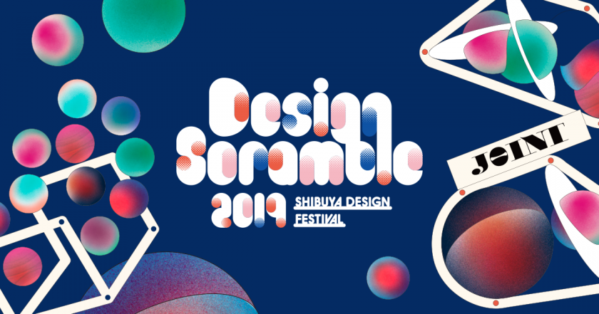 Design Scramble 2019