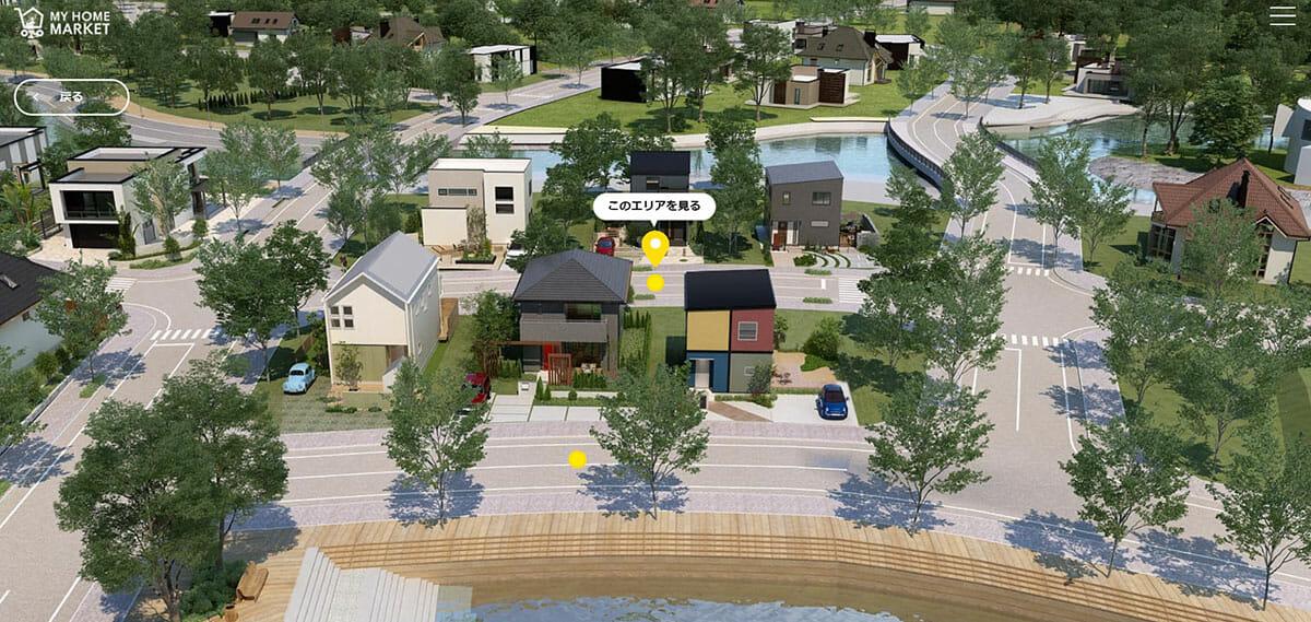 MY HOME MARKET® VRタウン。サイトから、購入できる家をVRで体験できます