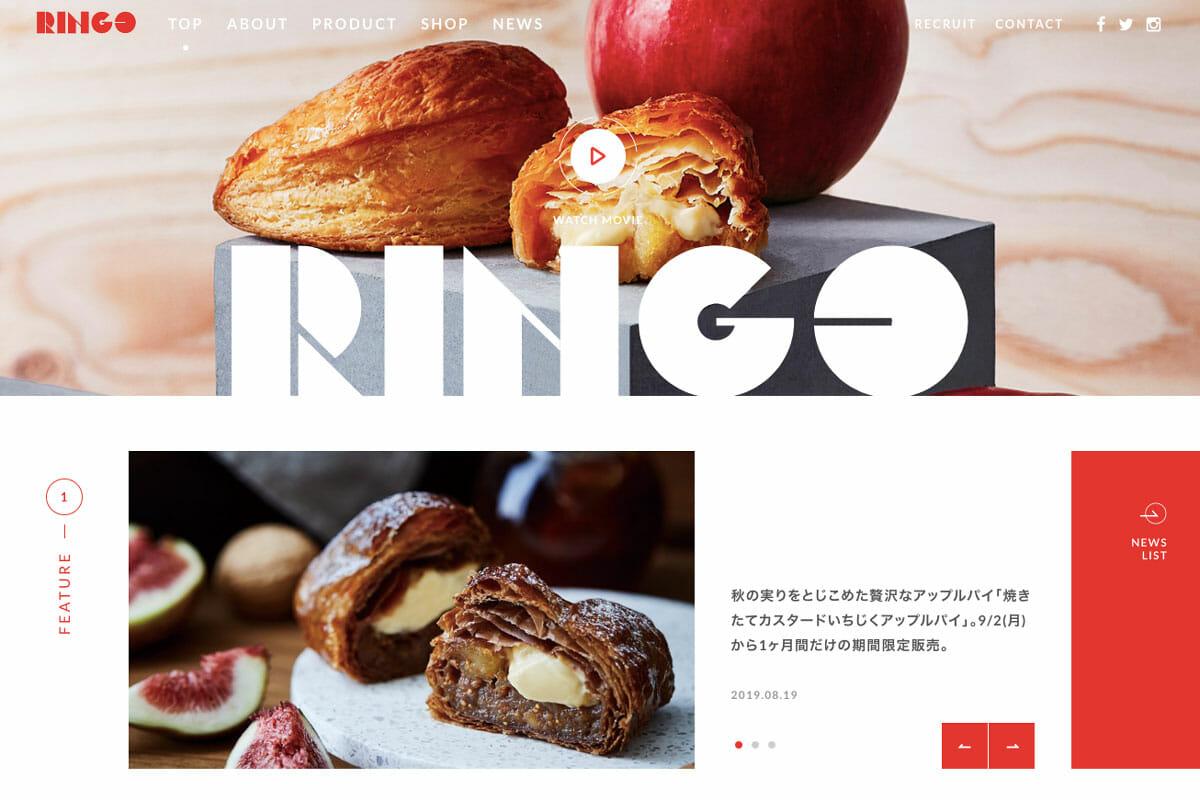 焼きたてカスタードアップルパイ専門店「RINGO」ブランドサイト
