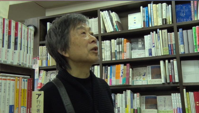 装丁家・菊地信義に迫るドキュメンタリー映画『つつんで、ひらいて』が12月公開
