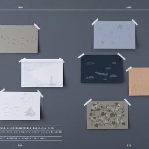 活版印刷コレクション (1)