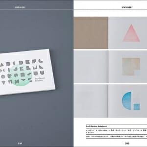 活版印刷コレクション (5)