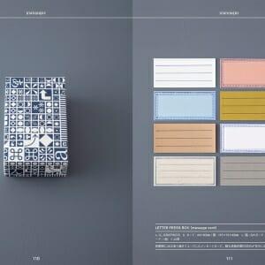 活版印刷コレクション (6)
