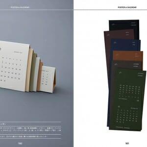 活版印刷コレクション (8)