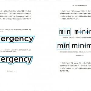 英文サインのデザイン 利用者に伝わりやすい英文表示とは? (7)