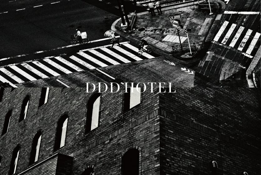 現代の都市生活を提案する「DDD HOTEL」が、11月15日に馬喰町にオープン