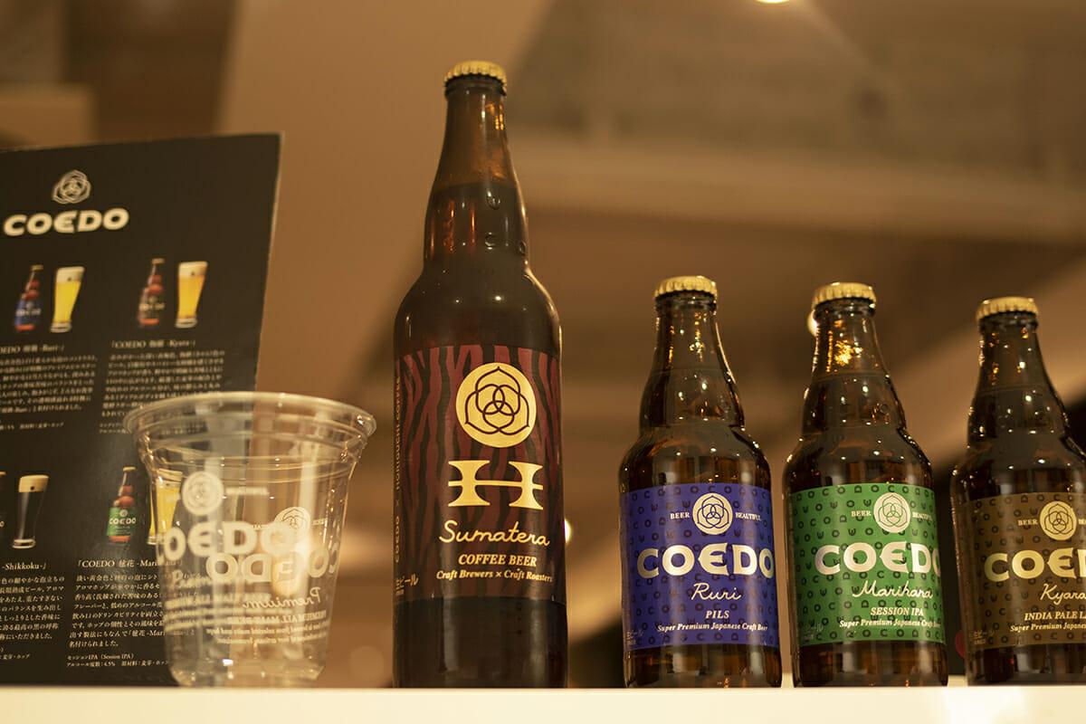 COEDOビール