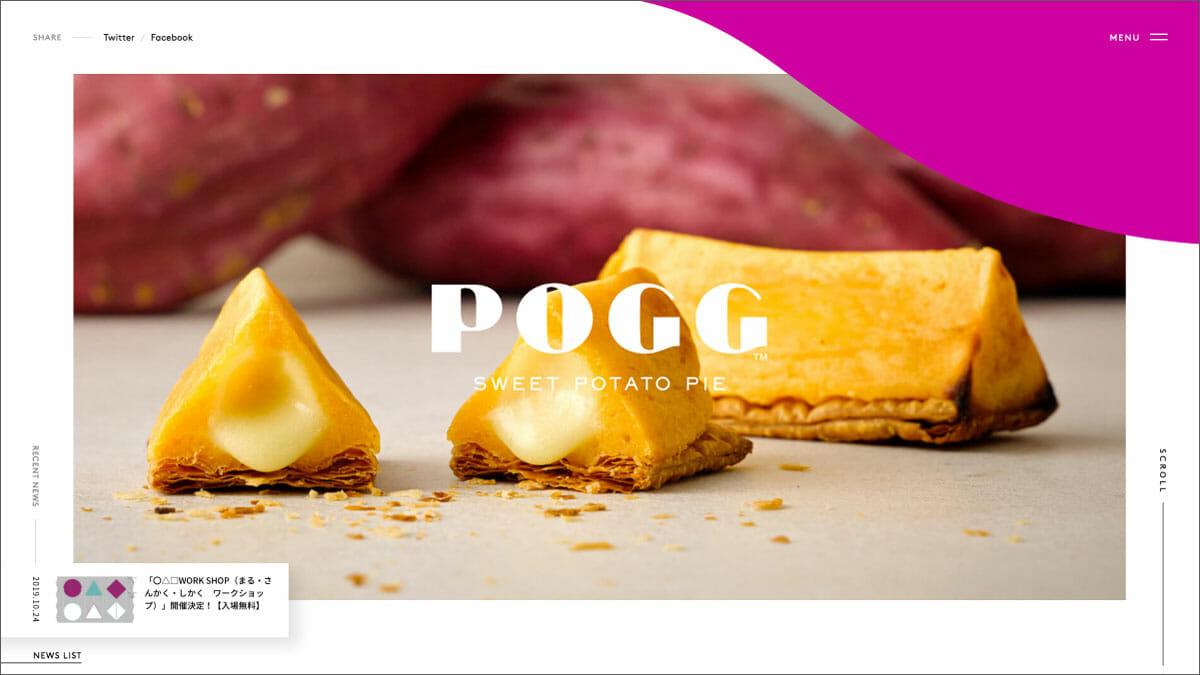 POGGのWebサイト