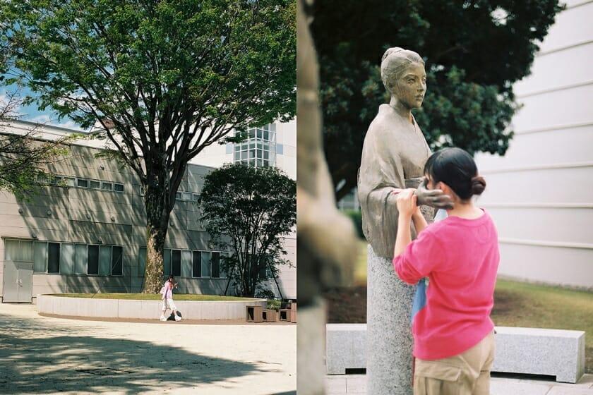 女子美術大学・女子美術大学短期大学部 Webサイト (2)