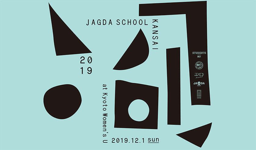 JAGDA SCHOOL KANSAI 2019