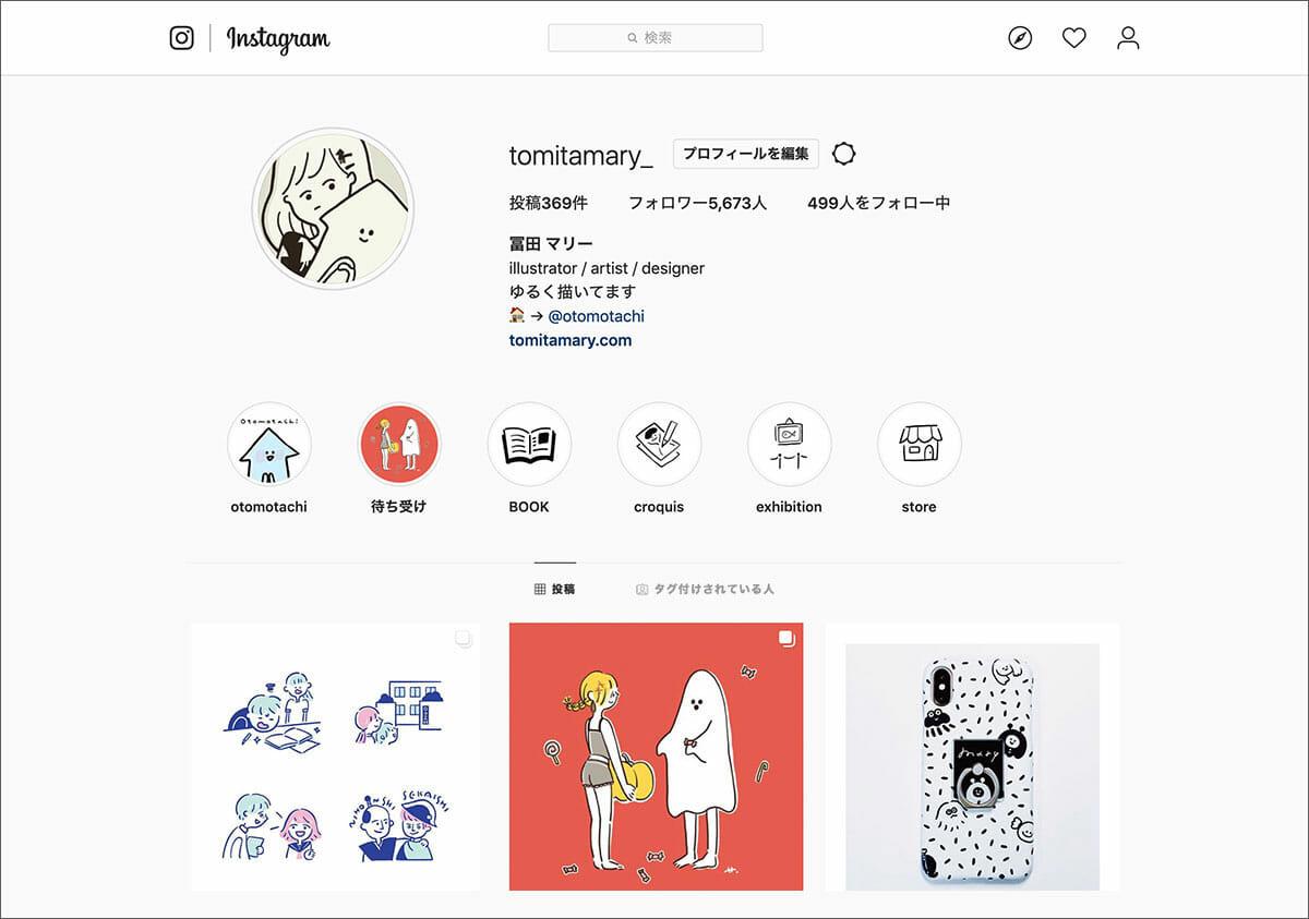 """冨田マリーさんのInstagram <a href=""""https://www.instagram.com/tomitamary_/""""> https://www.instagram.com/tomitamary_/ </a>"""