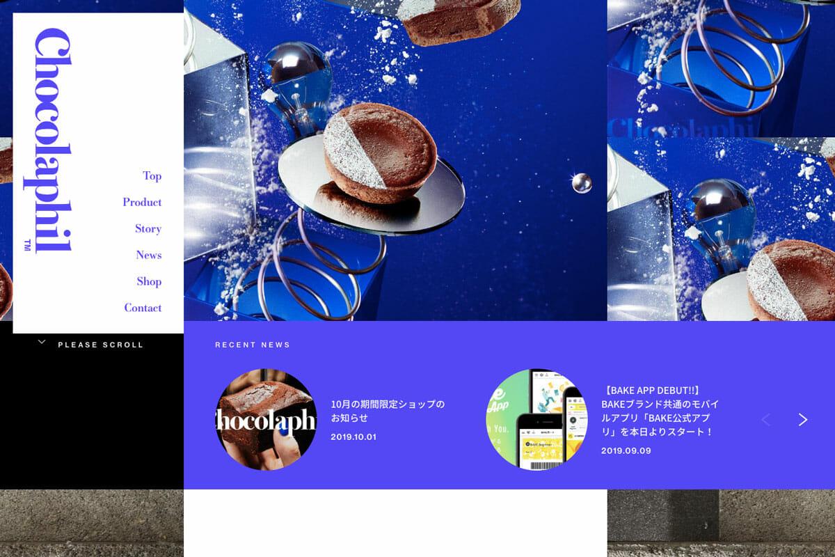 ChocolaphilのWebサイト