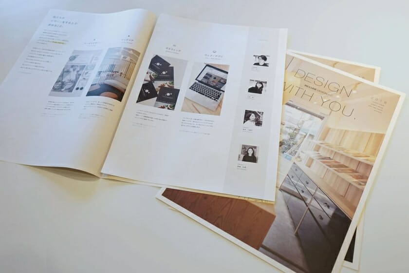 【求人情報】オフィスデザインや内装設計を手がける株式会社インクルードデザインが、デザイナー兼ディレクター候補を募集