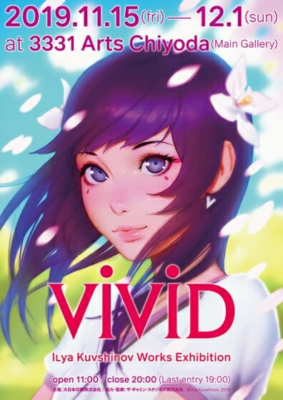 『VIVID』Ilya Kuvshinov Works Exhibition