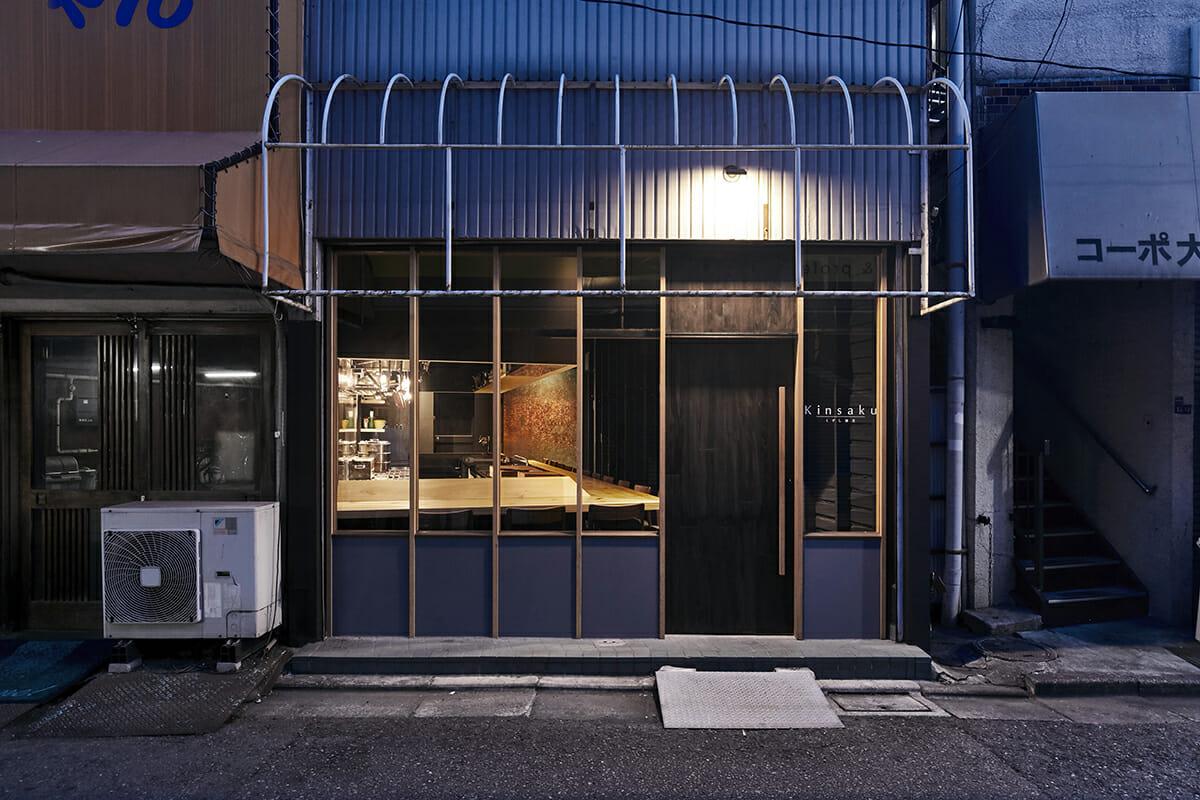 糀谷の和食屋さん