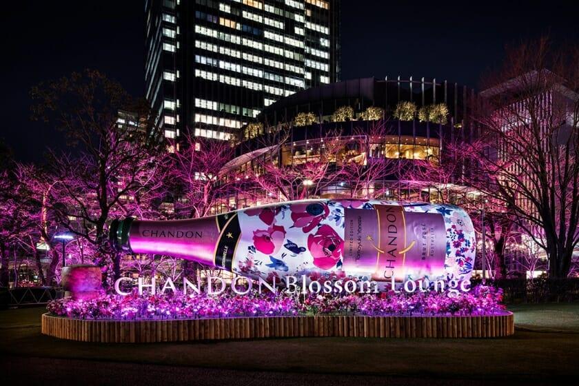 CHANDON Blossum Lounge