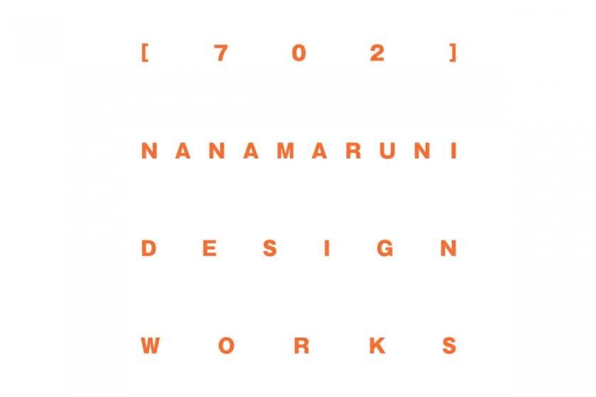 【求人情報】コミュニケーションツール全般を手がける702 Design Works Inc.が、アートディレクターほか2職種を募集