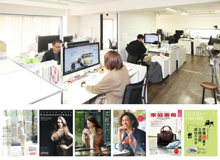 【求人情報】「高島屋」「セシール」などの通販カタログを手がける株式会社サンドが、グラフィックデザイナー&Webデザイナーを募集