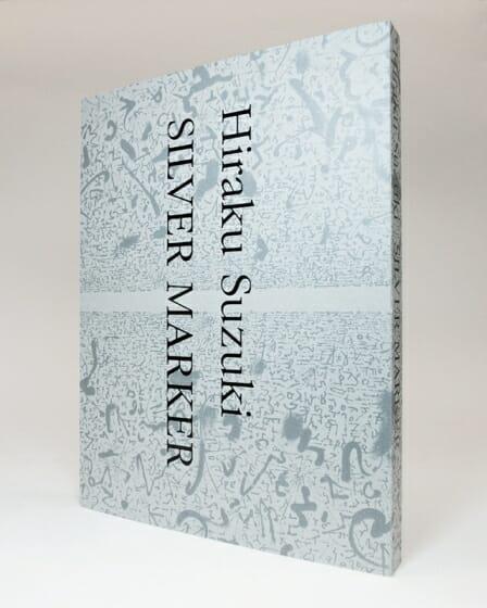 鈴木ヒラクのドローイング作品集『SILVER MARKER-Drawing as Excavating』が1月中旬に発売