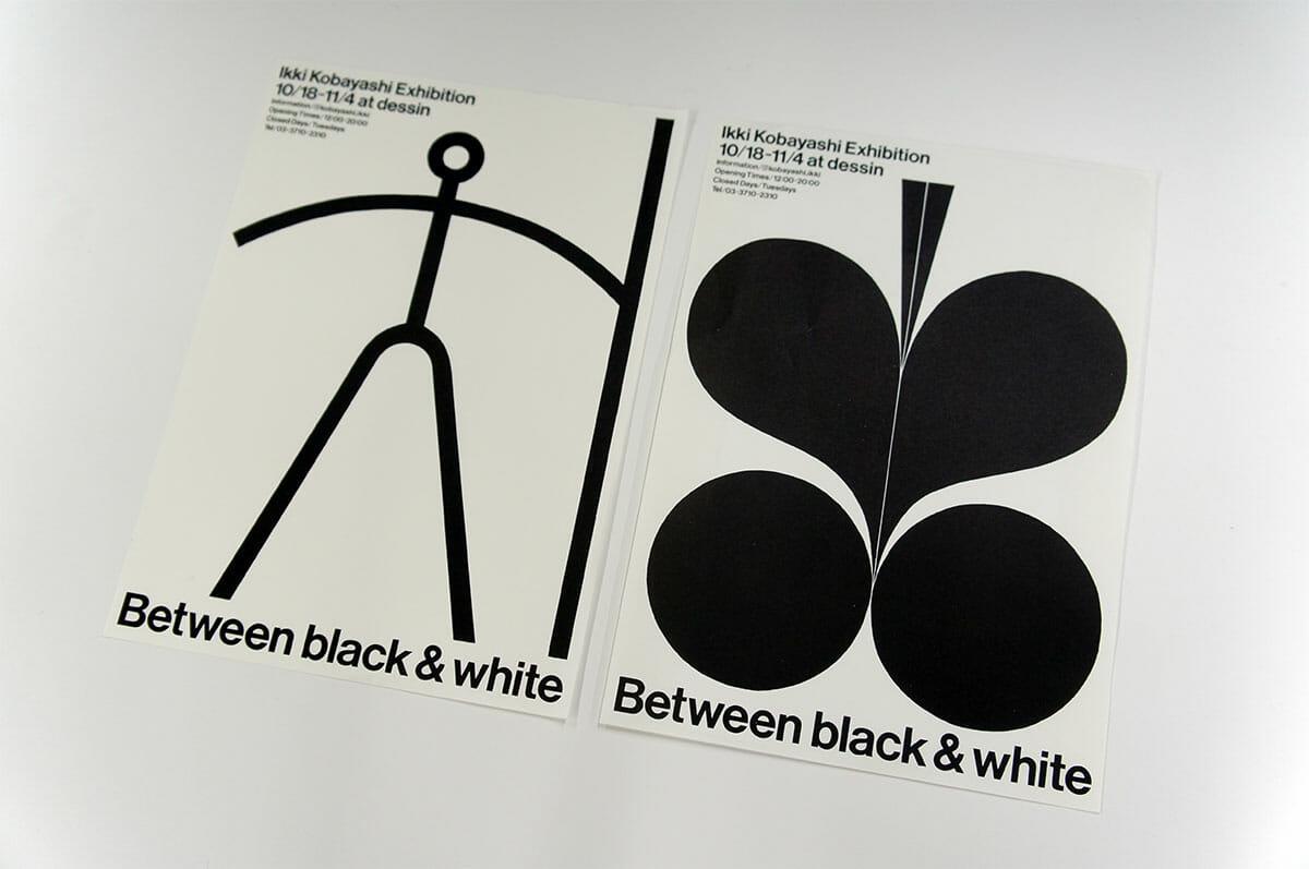 2019年の秋に中目黒のdessinで開催された、小林さんの個展「Between black & white」のフライヤー