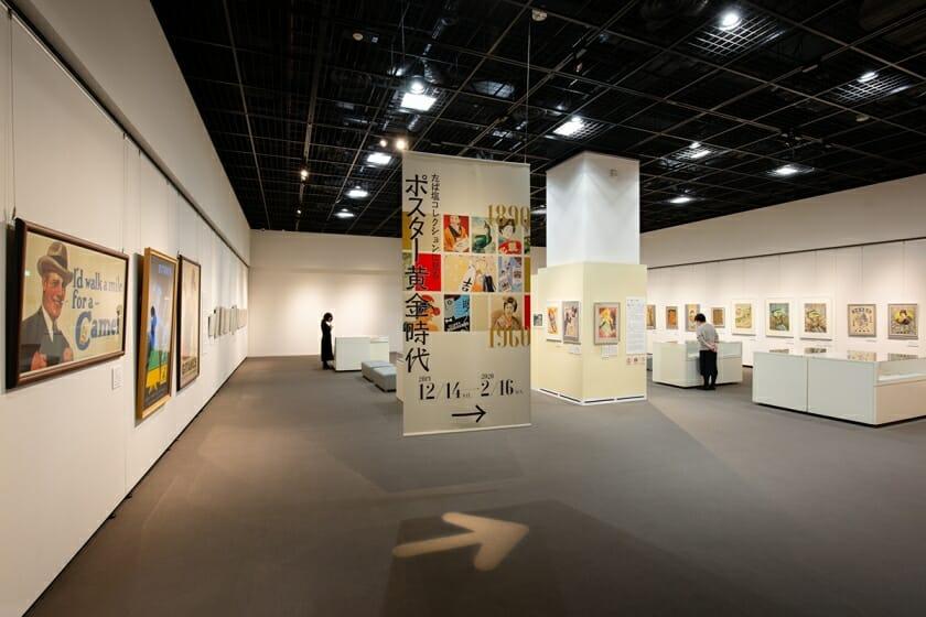 印刷からひも解く、日本のグラフィックデザインのルーツ。「たば塩コレクションに見る ポスター黄金時代」展