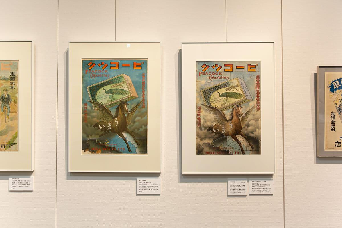(左)村井兄弟商会「ピーコック」ポスター(右)村井兄弟商会「ピーコック」ポスター原画