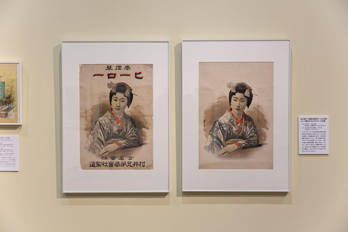 (左)合名会社村井兄弟商会「ヒーロー」ポスター(右)ポスター用の美人画校正刷り <br />美人画を多く使った村井兄弟商会