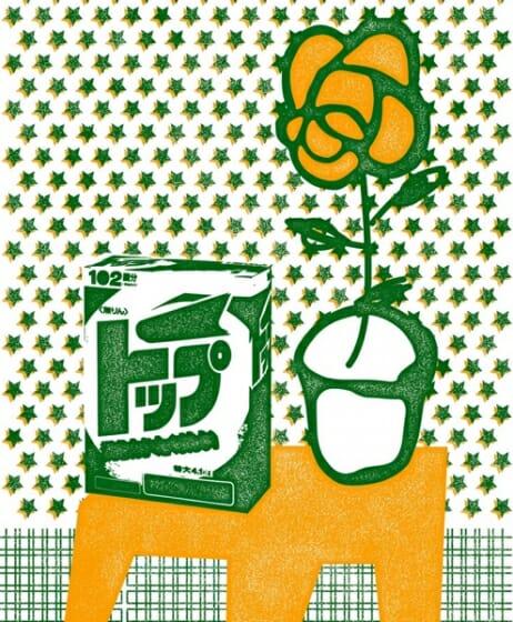 小田島等のレーザーカッターによる木版画展が12月24日よりVOIDで開催