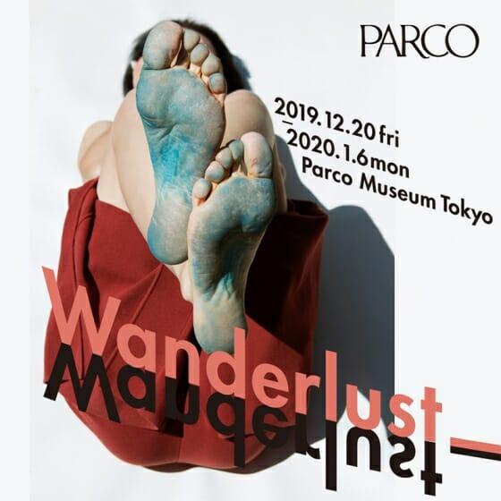 蜷川実花、グルーヴィジョンズ、日比野克彦ら参加のグループ展「Wanderlust」が、12月20日よりPARCO MUSEUM TOKYOで開催