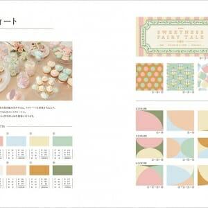 配色パターンコレクション (6)