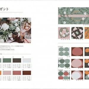 配色パターンコレクション (7)