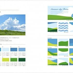 配色パターンコレクション (1)