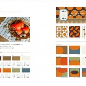 配色パターンコレクション (2)