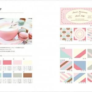 配色パターンコレクション (3)