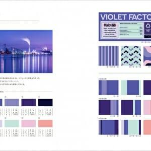 配色パターンコレクション (4)