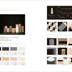 配色パターンコレクション (5)