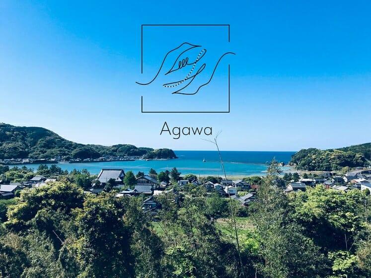 TAKT PROJECTが空間デザインを担当する、下関市の商業施設「Agawa」のクラウドファンディングが実施中