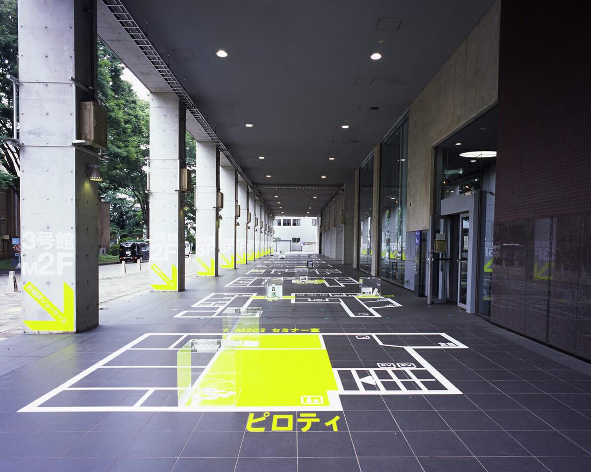 先端科学技術研究センターのサインデザイン