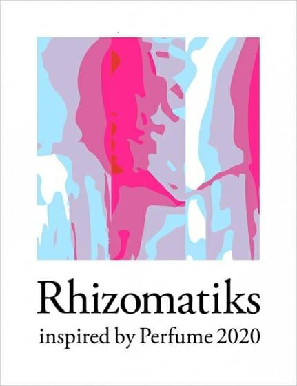 ライゾマティクス×Perfumeの15年を堪能。「Rhizomatiks inspired by Perfume 2020」が渋谷パルコで開催