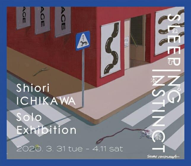 Shiori ICHIKAWA Solo Exhibition