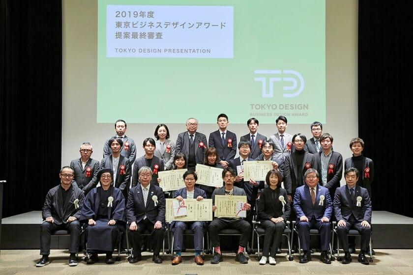 2019年度「東京ビジネスデザインアワード」結果発表。最優秀賞は「新規培養技術による酒づくりイノベーション」