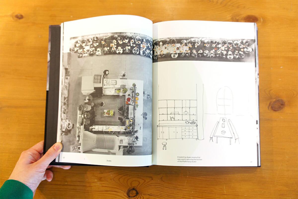 Studio Olafur Eliasson:The Kitchen