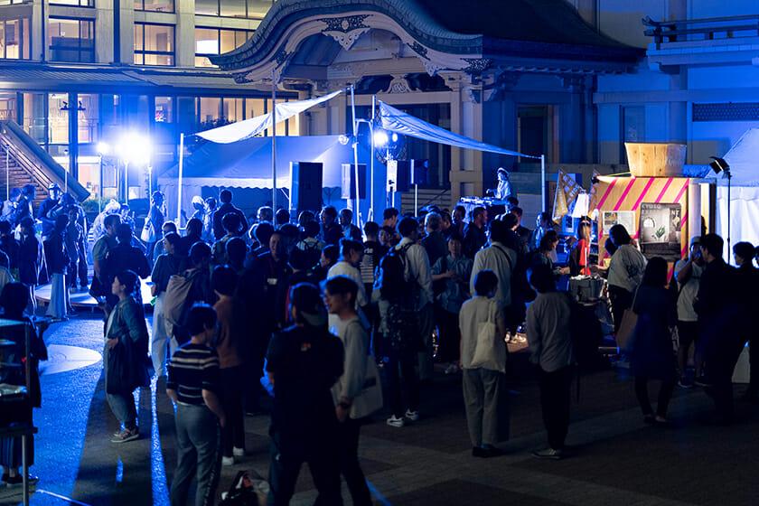 KYOTO EXPERIMENT 京都国際舞台芸術祭 2020
